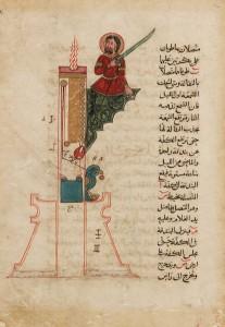 Extrait d'un manuscrit du Vade-mecum des fidèles d'amour, de Sohravardî