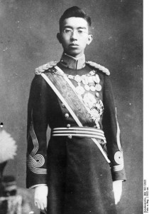 L'Empereur Hirohito
